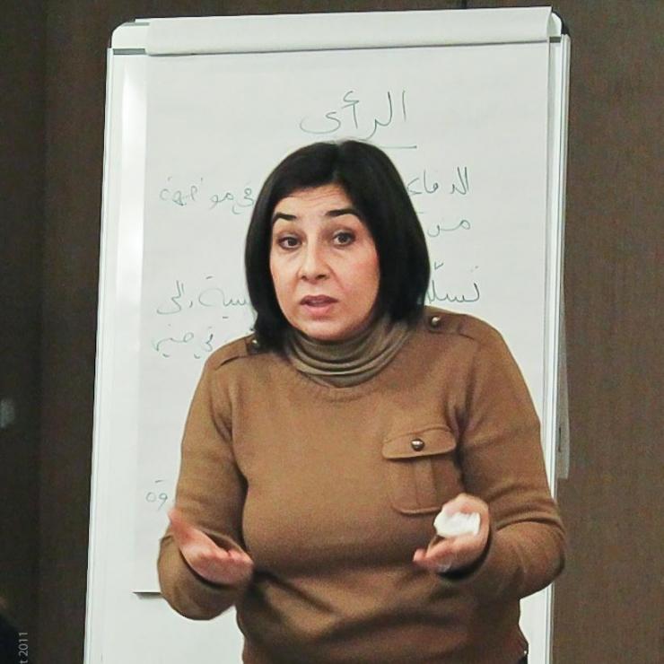 Florence AL ASWAD DOUAT